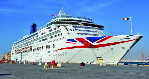 Cruise ship Aurora docks in Salalah